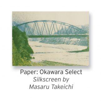 Okawara Select