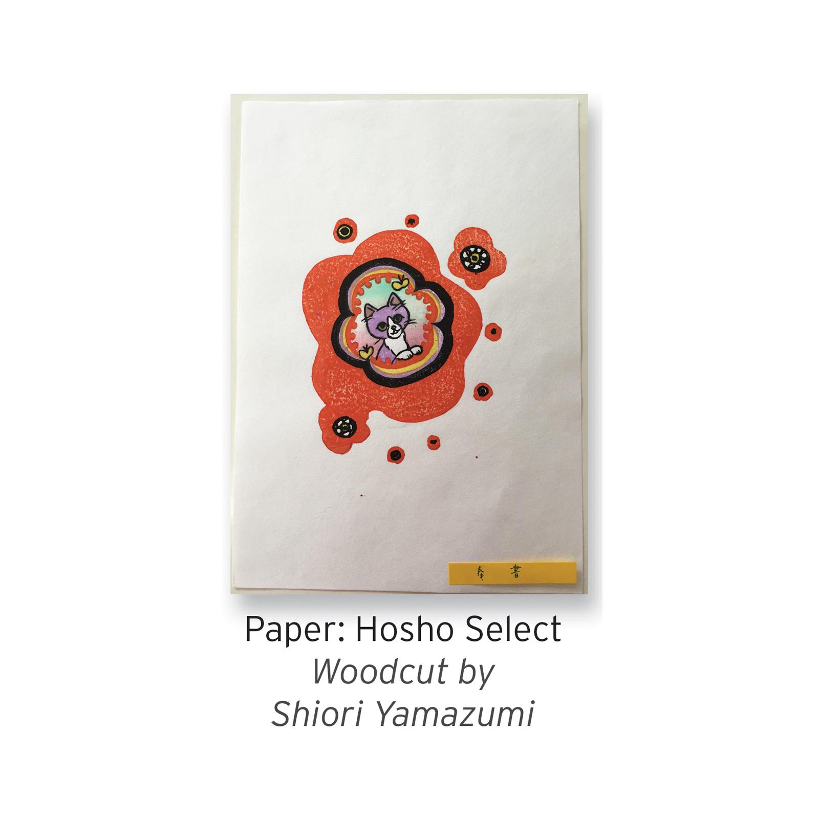 Hosho Select